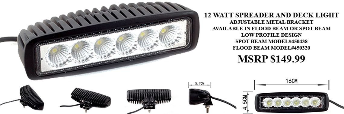 12 Watt Spreader Light