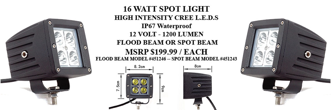 16 Watt Cube Light