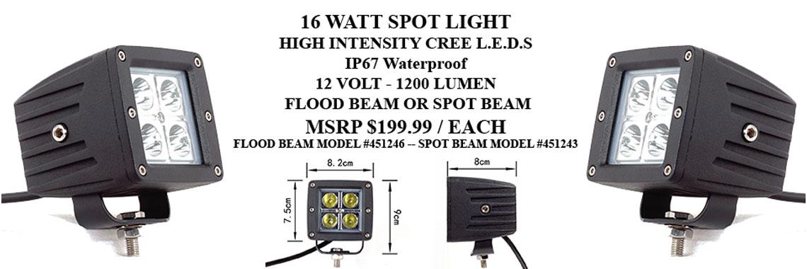 16 Watt Cube Light